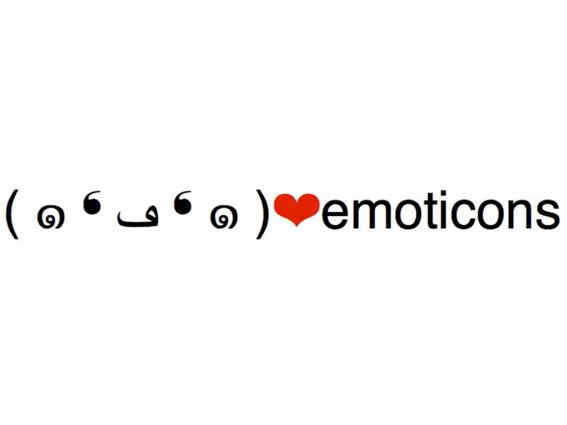 emoticons 7