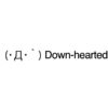 Down-hearted emoticons(emoticones)