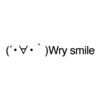 Wry smile emoticons(emoticones)