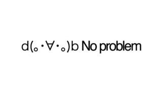 No problem emoticons(emoticones)