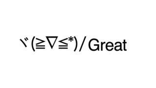 Great emoticons(emoticones)