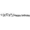 Happy birthday emoticons(emoticones)