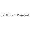Pissed-off emoticons(emoticones)