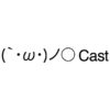 Cast emoticons(emoticones)