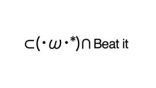 Beat it emoticons