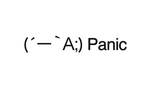 Panic emoticons(emoticones)
