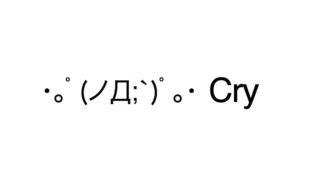 Cry emoticons(emoticones)