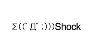 Shock emoticons(emoticones)