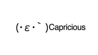 Capricious emoticons