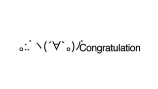 Congratulation emoticons(emoticones)