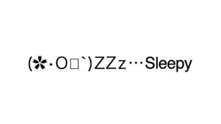 Sleepy emoticons(emoticones)