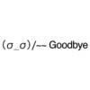 Goodbye emoticons(emoticones)