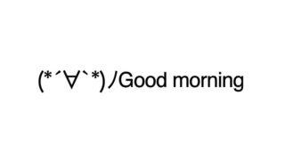 Good morning emoticons(emoticones)