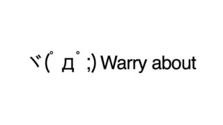 Warry about emoticons
