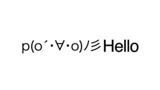 Hello emoticons(emoticones)