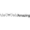 Amazing emoticons(emoticones)