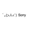 Sorry emoticons(emoticones)