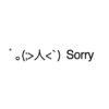 Sorry emoticons(emoticones)