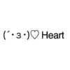 Heart emoticons(emoticones)
