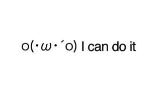 I can do it emoticons(emoticones)