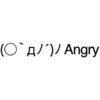 Angry emoticons(emoticones)