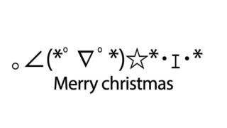 Merry christmas emoticons(emoticones)